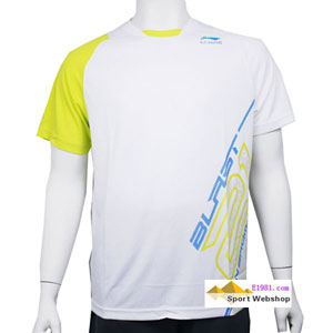 Li-ning Badminton T-shirts: men Badminton short sleeve,tournament Jersey,Li-ning ATSF341