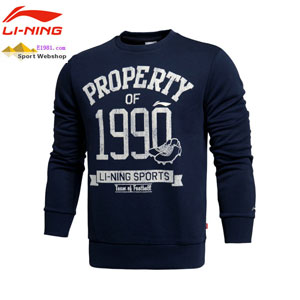 Men Sports Sweater: 2013 Property of 1990 Li-ning Sports Pullover Sweater, AWDH359