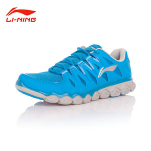 Men Running Shoes: 2013 Arc Cushion Lining Running Shoes, Li-ning ARHH039