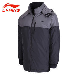 Men Down Jacket Li Ning Urban Light Sport Down Jacket Lining AYMG131