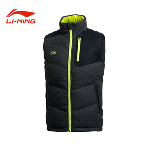 Men Vest Down 2013 Li-ning Indoor Training Sleeveless Down Jacket Li-ning AMRH025-1