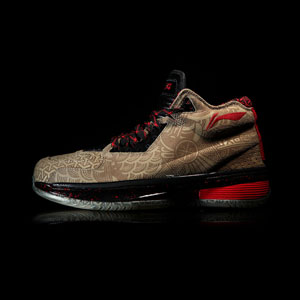 Li-Ning Basketball Shoes 2014 Way of Wade 2 YEAR OF THE HORSE Lining ABAH017-11