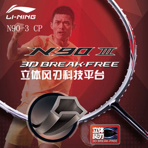 Lining Badminton Racket: China Professional Tournament Badminton Racket CP N90-3