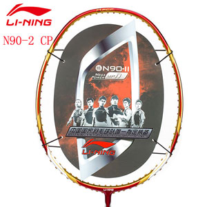 Lining Badminton Racket: China Professional Tournament Badminton Racket CP N90-2