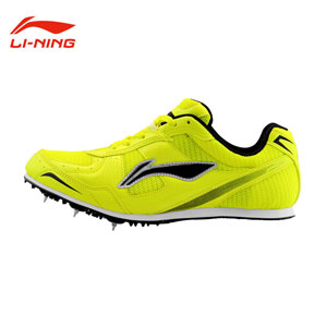 Lining Running Spikes: Short of Running Shoes Neutral Athletics Running Spikes Lining AJJG038
