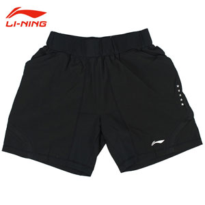Men Badminton Shorts 2014 Lining 5 Star Badminton Tournament Shorts Li-ning AAPJ025