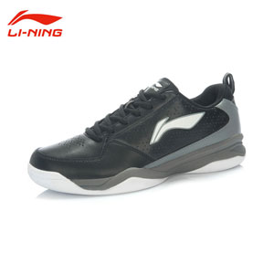 Lining Tennis Shoes 2014 Men Training Tennis Shoes Li-ning ATTH005-1-2