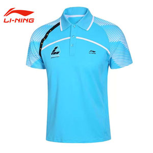Men Badminton Jersey Lining Tournament Badmonton Top ,Li-ning AAYH035-1-2
