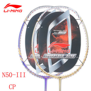 Lining Badminton Racket: Lining Tournament Professional Players Badminton Racket, N50-III CP