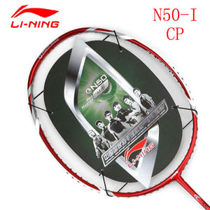 Lining Badminton Racket: Lining Tournament Professional Players Badminton Racket, N50-I CP