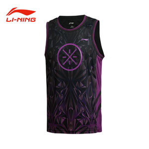 Li-Ning Basketball High jersey 2014 Wade Basketball Tournament Jerseys Lining AAYJ119-1