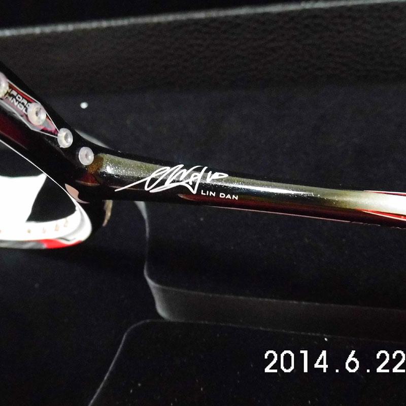 2014 Lin Dan Limited Edition 2300 Signature Badminton ...