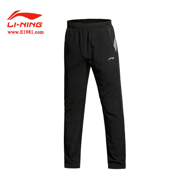 Lining Badminton Trousers 2015 All England Men Receiving Awards Pants Lining AKLK135-1