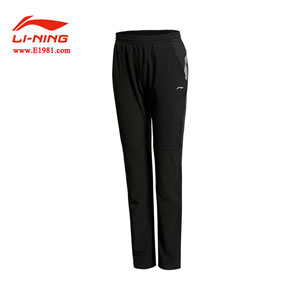 Lining Badminton Trousers 2015 All England Women Receiving Awards Pants Lining AKLK116-1
