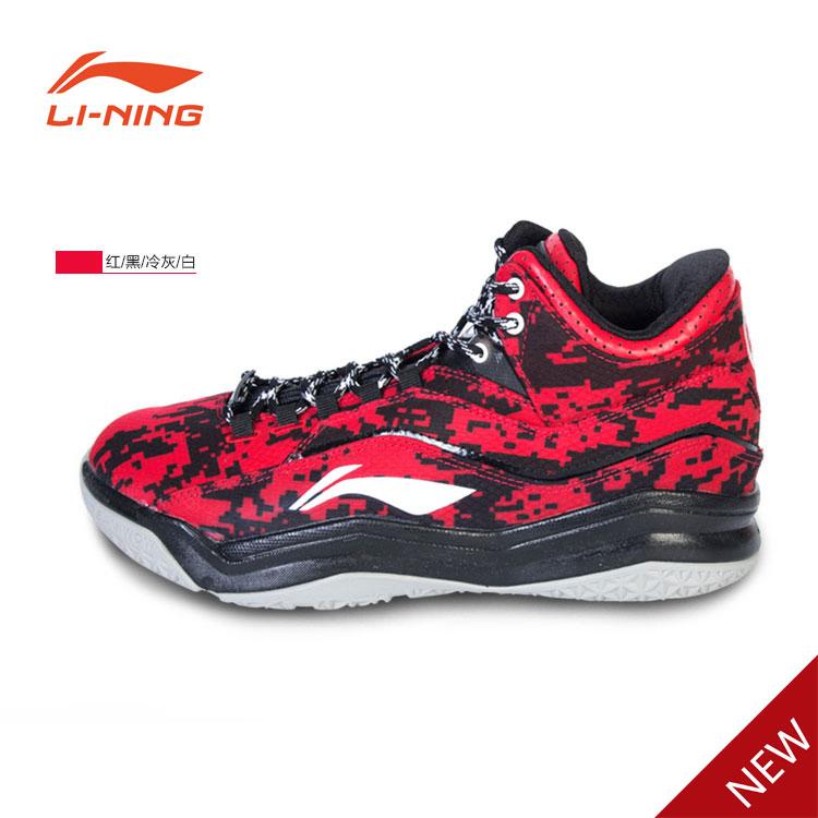 73028f6e5ed4 Li-Ning Basketball Shoes  2015 New Wade All City 3 Men Basketball Shoes