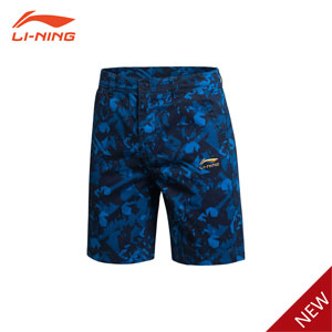 Li-Ning Casual Shorts: 2015 Men Camouflage recreational sports shorts, Lining AKSK121