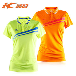Kason Badminton T-shirt: 2015 Women short-sleeved Tournament badminton Tshirt, kason FAYK026