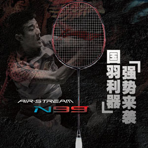Li-ning Badminton Racket: 2016 N99 Air Stream Badminton Racket, Li-ning AYPL024-1
