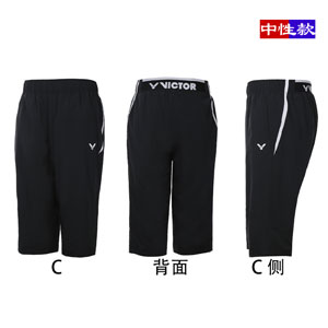 Victor Badminton cropped pants 2016 Victor Badminton Knit sports Capri pants Victor R-6070C