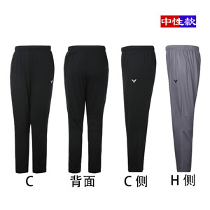 Victor Badminton Trousers 2016 Victor Badminton Knitted sports trousers Victor P-6088C/H