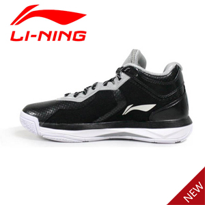 Wade Basketball Shoes: 2016 Li-ning All City 4 Basketball Shoes, Lining ABAL005