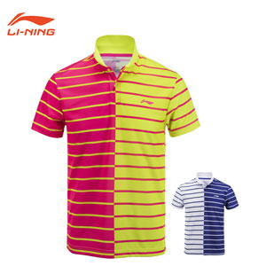 Li Ning/Li-ning/Lining AAYL046 Kids Badminton 2016 Children International Competition T-shirt Jerseys