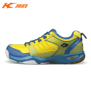 Kason Badminton Shoes 2016 New Men Badminton Tournament Shoes Kason FYAK001
