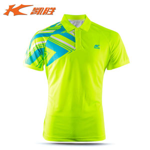 Kason Badminton Shirt 2016 Men Quick-drying Professional Badminton Jersey FAYL001