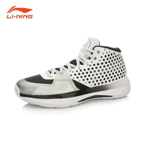 Li Ning Basketball shoes 2016 Li-ning D-Wade Professional Basketball Shoes Lining ABAL027-1-2-3
