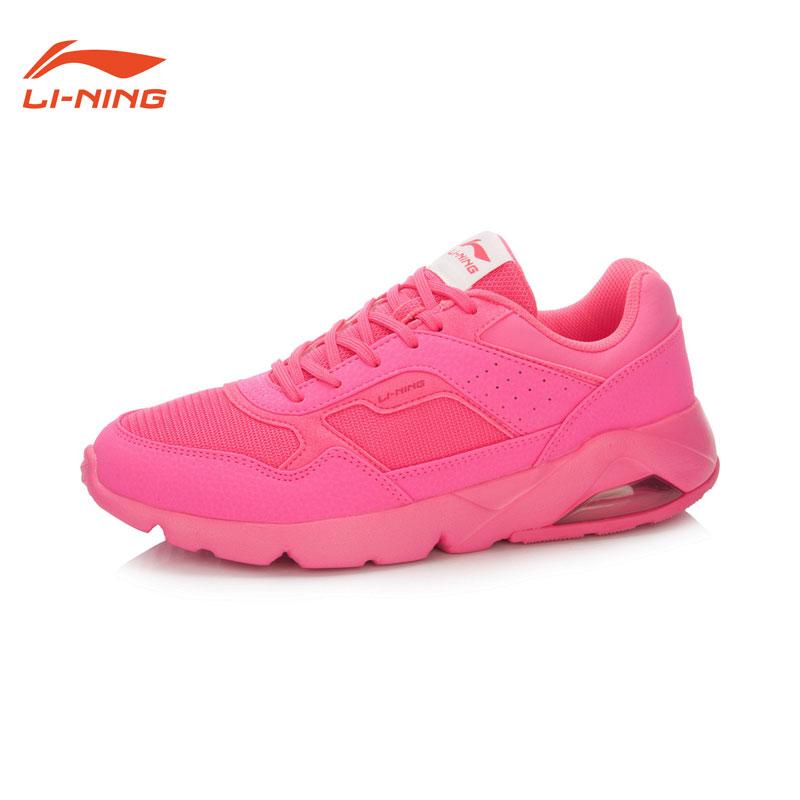 294f63ee3aba Women Running Shoes Li-ning Super Air 90 Classic Retro Running Shoes Lining  ARCL046