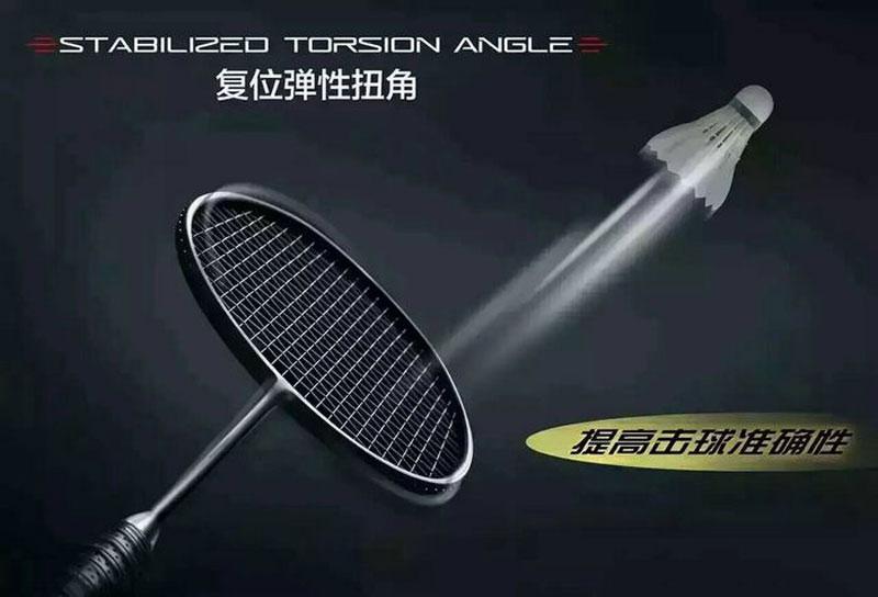 li ning badminton racket july 2016 olympic n99 lce air stream