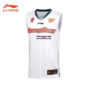 Li ning Basketball Jersey 2016 CBA Guang Dong Team Basketball Tournament Jersey Li-ning  AAYK439 AAYL163