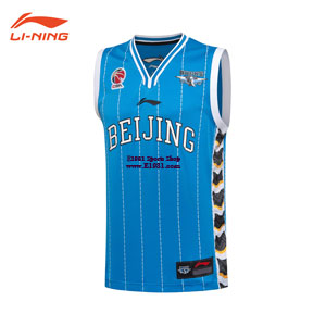 Li ning Basketball Jersey 2016 CBA BeiJing Team Basketball Tournament Jersey Li-ning AAYL167