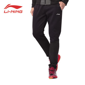 Lining Badminton Trousers Men Receiving Awards Badminton Pants Li-ning ALLK563