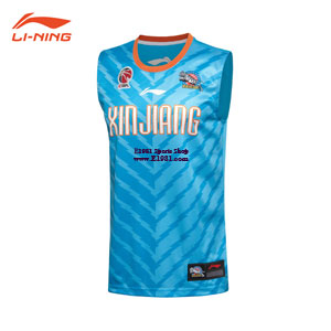 Li ning Basketball Jersey 2016 CBA Xin jiang Team Basketball Tournament Jersey Li-ning AAYL165