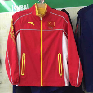 2016 Olympic Anta Receiving Awards Jacket And Trousers Limited edition
