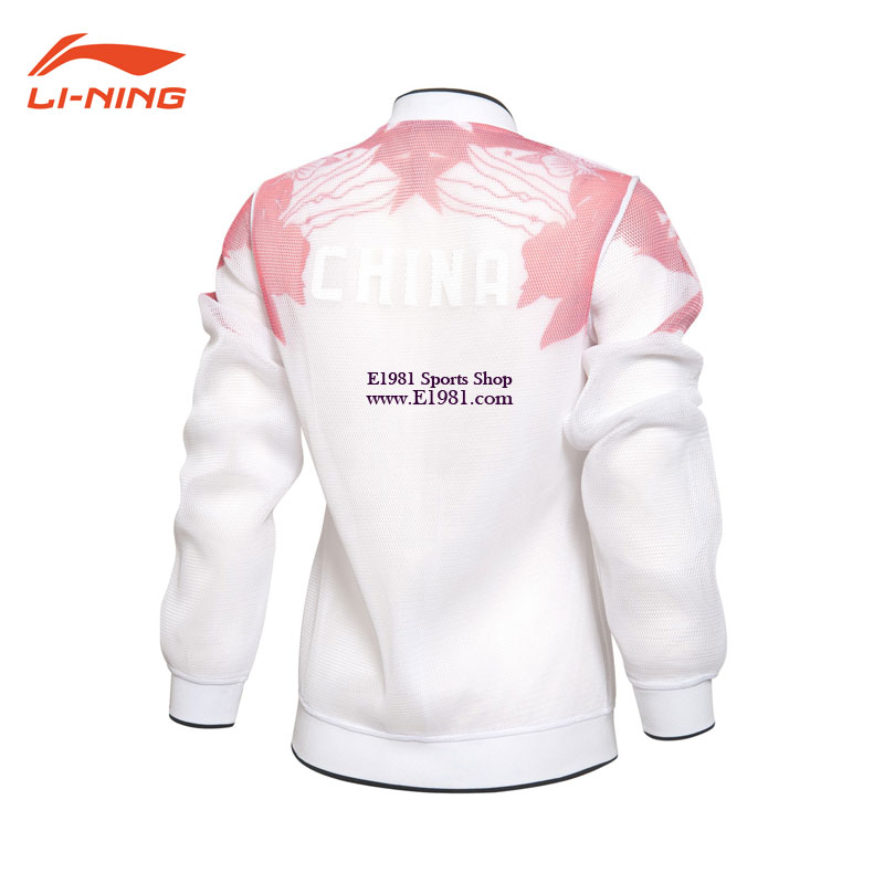 Women Badminton Jacket 2016 Li-Ning Rio Olympics CHINA Badminton Jackets Li Ning AWDL494