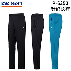 Victor Badminton Trousers Oct 2016 Victor Badminton Knitted Trousers Thick Victor P-6252 C/G