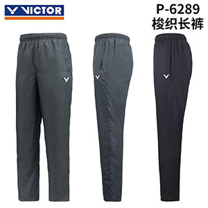 Men Badminton Trousers Oct 2016 Victor Double Knitted Badminton Pants Victor P-6289 D/C