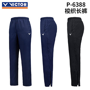 Women Badminton Trousers Oct 2016 Victor Double Woven Badminton Pants Victor P-6388