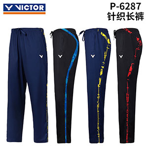 Women Badminton Trousers Oct 2016 Victor Single Thin Badminton Pants Victor P-6387