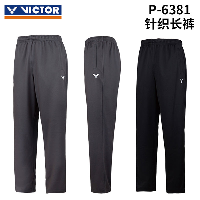 Men Badminton Trousers Oct 2016 Victor Knitted Badminton Pants Victor P-6281