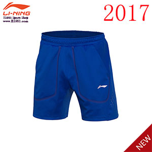 Men Badminton Shorts 2017 Li-Ning All England Badminton Tournament Shorts Lining AAPM003-1-2