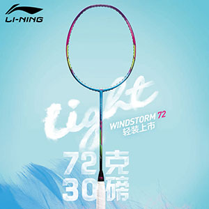 Li ning Badminton Racket: 2017 WINDSTORM 72G Ultra-light High lbs 30 lbs, Li-ning AYPM084-1000