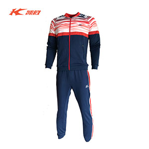 Men Badminton Jacket Set Kason 2017 World Youth Championship Badminton Jacket Trousers Kason FWDM003 FKLM003