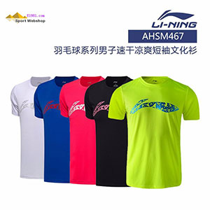 Li-ning 2017 Badminton Men Short-sleeved T-shirt Quick-drying Cultural Shirt Li ning AHSM467-4-6