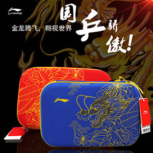 LiNing Table Tennis Racket Bag 2017 Square Ping pong Racket Cover Li-Ning ABJM112