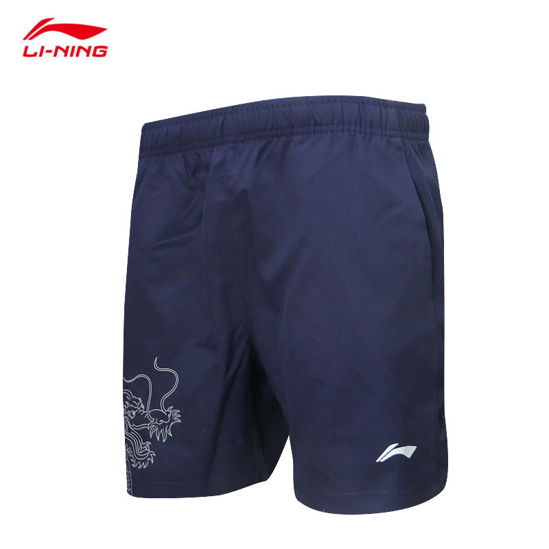 2017 Li-Ning PingPong World Championships Table Tennis Men Shorts Lining AAPM075
