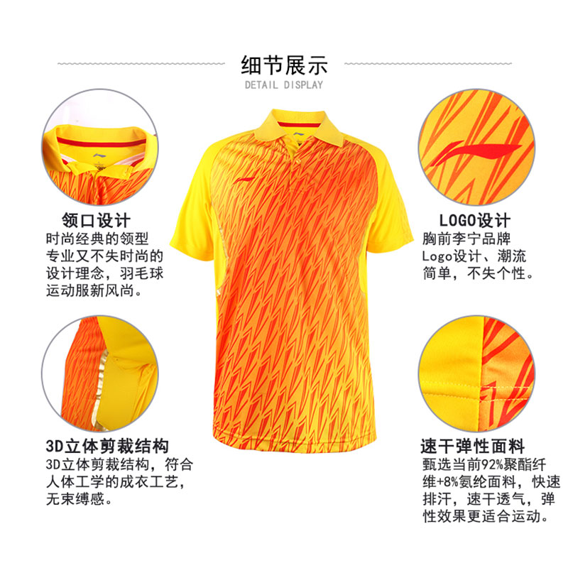 Li Ning Badminton Table Tennis Men´s Quick-drying T-shirt Profession Jerseys Lining AAYJ021