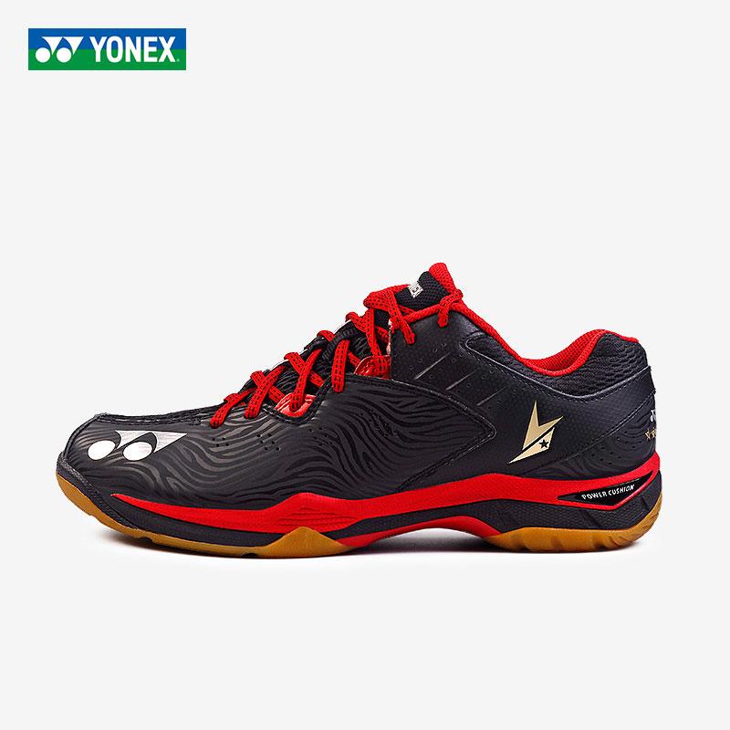Yonex Lin Dan Shoes Price